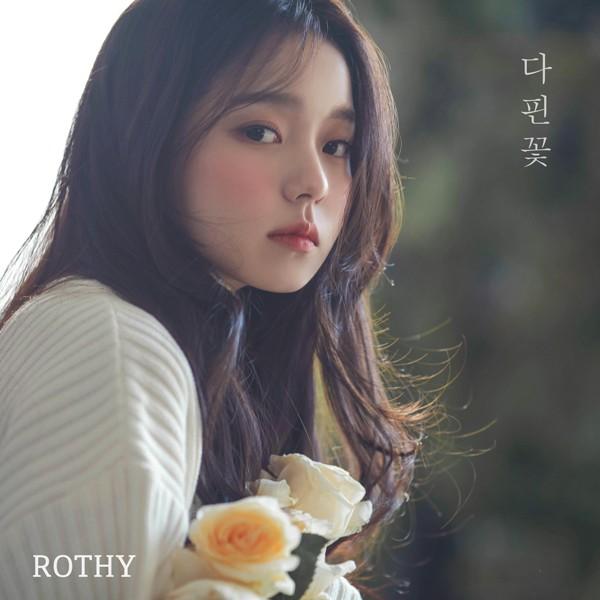 Rothy (로시) – Blossom Flower (다 핀 꽃) [FLAC/ WEB] [2019.01.30]