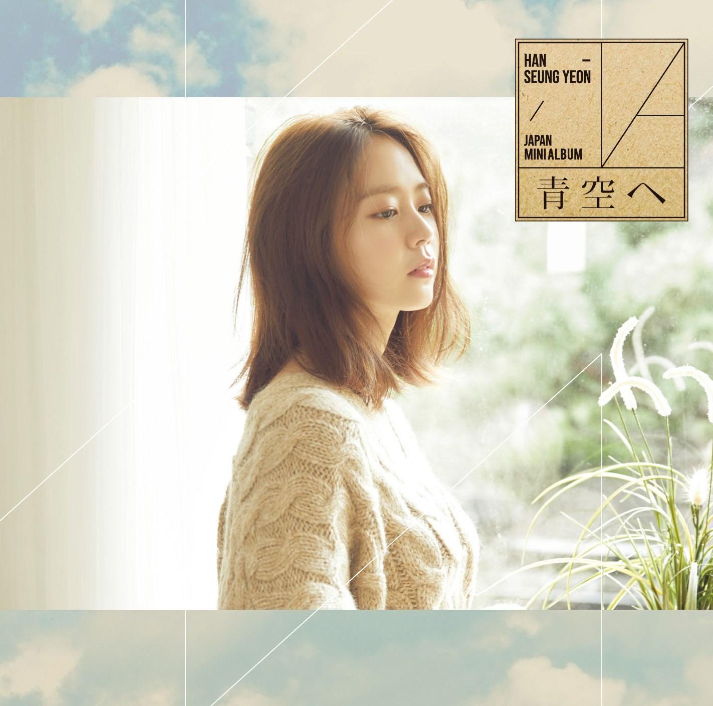 Han Seung Yeon (한승연 ) – 青空へ [FLAC + MP3 320 + DVD ISO] [2019.01.30]