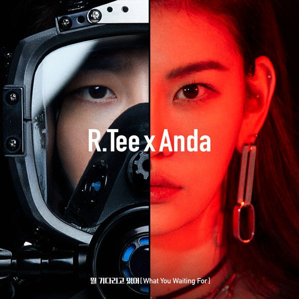 R.Tee x Anda – 뭘 기다리고 있어 (What You Waiting For) [FLAC + MP3 320 / WEB] [2019.03.06]