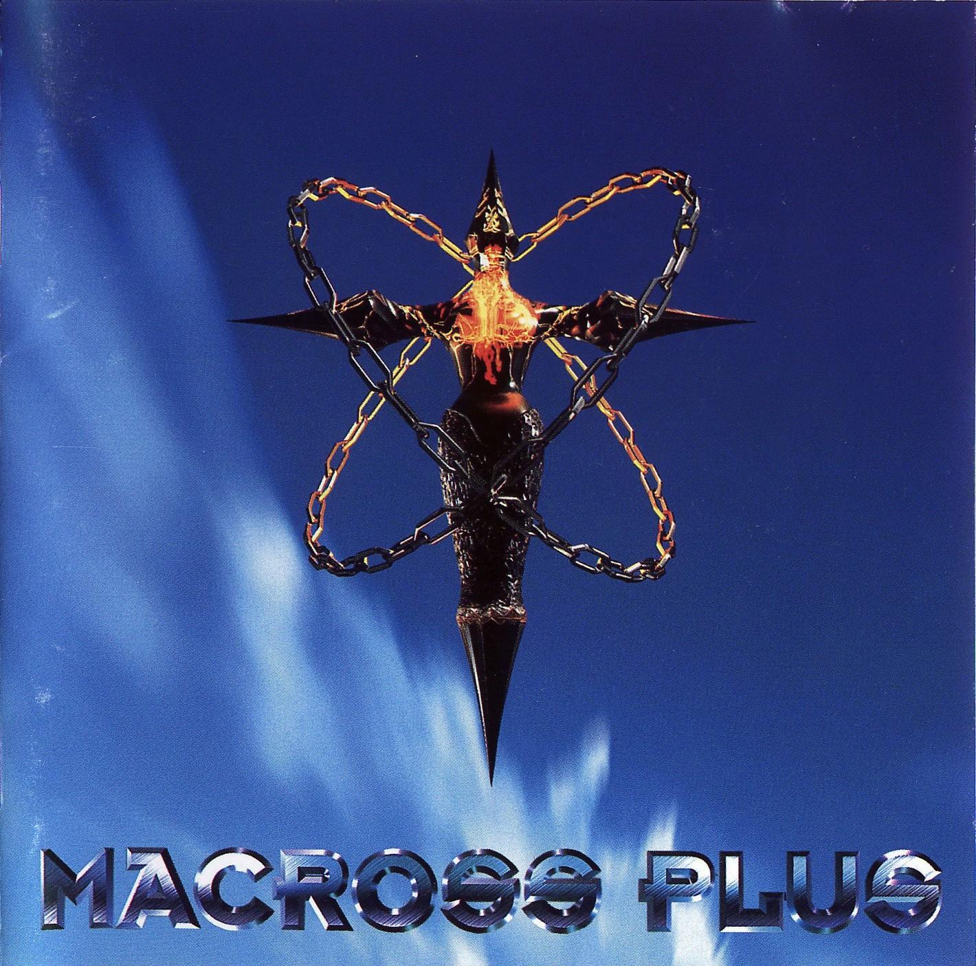 菅野よう子  (Yoko Kanno) – Macross Plus Original Sound Track II [FLAC / 24bit Lossless / WEB] [1995.07.21]