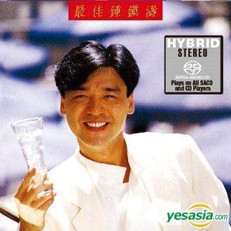 鍾鎮濤 (Kenny Bee Chung) – 最佳鍾鎮濤 (1986/2015) SACD ISO