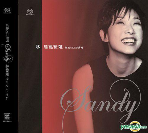 林憶蓮 (Sandy Lam) – 林憶蓮精選 (2017) SACD ISO