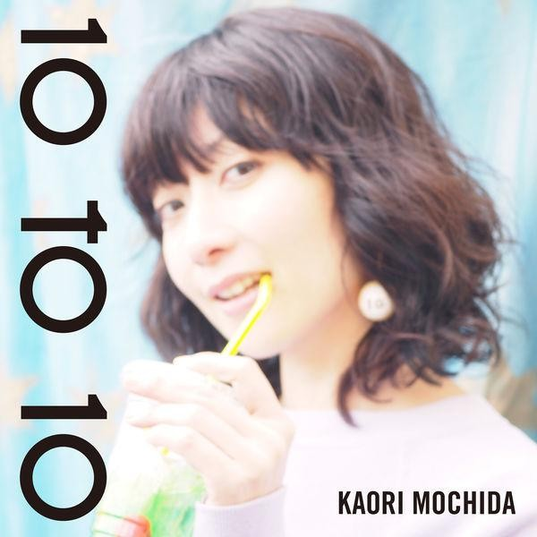 持田香織 (Kaori Mochida) – てんとてん [AAC 256 / CD] [2019.02.27]