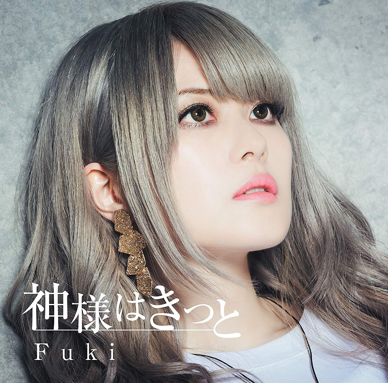 Fuki Commune – 神様はきっと [ALAC + MP3 320 / CD] [2019.02.13]