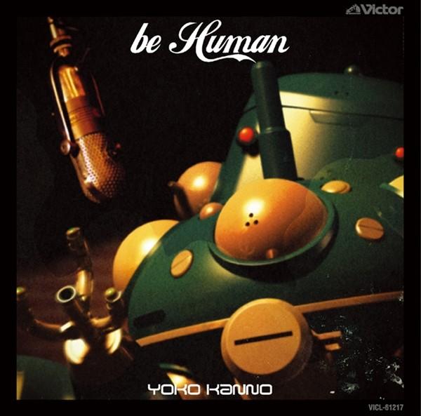 菅野 よう子 (Yoko Kanno) – 攻殻機動隊 Stand Alone Complex – be Human  [Mora FLAC 24bit/96kHz]