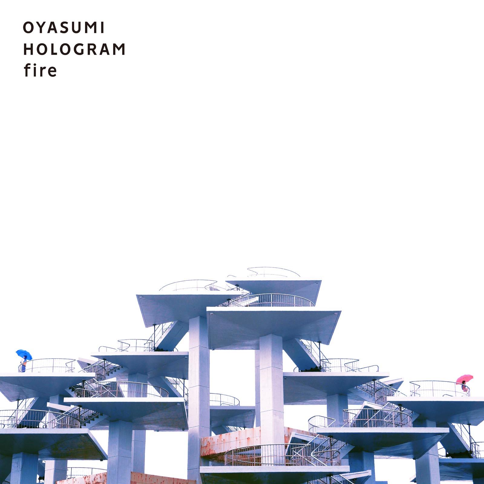 Oyasumi Hologram (おやすみホログラム) – fire [FLAC / 24bit Lossless / WEB] [2018.09.21]