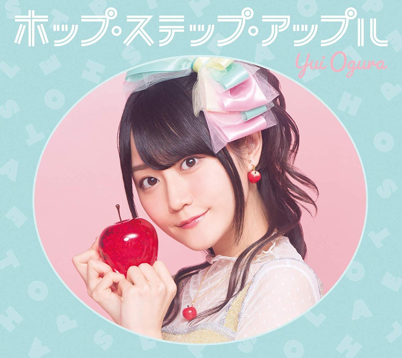 小倉唯 (Yui Ogura) – ホップ・ステップ・アップル [Mora FLAC 24bit/96kHz]