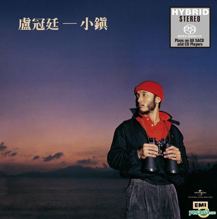 盧冠廷 (Lowell Lo) – 小鎮 (1983/2018) SACD ISO