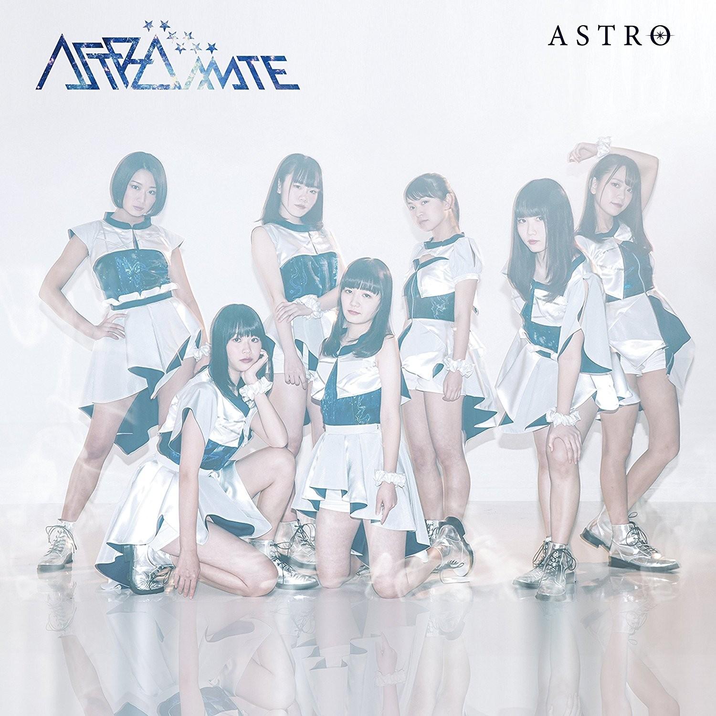 ASTROMATE (アストロメイト) – ASTRO [FLAC + MP3 320 / CD] [2018.04.25]