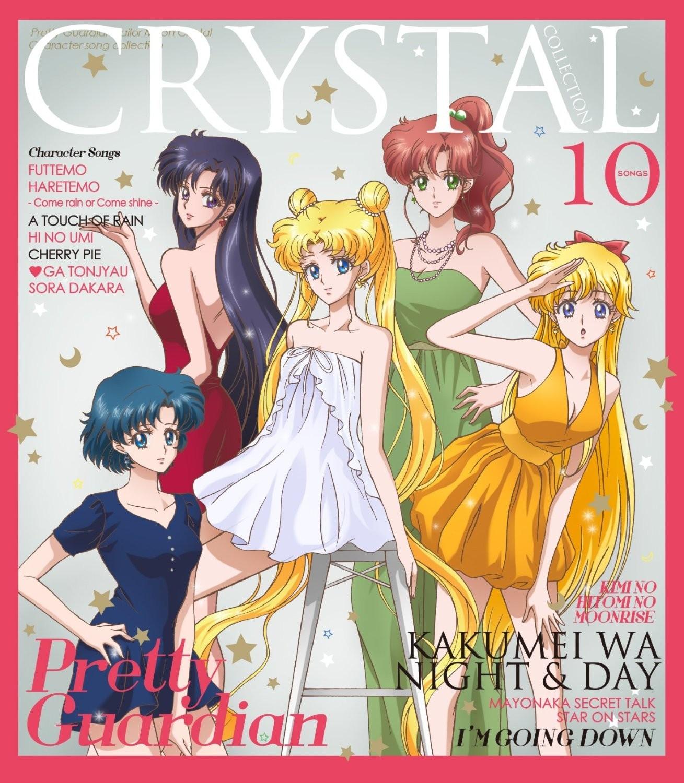 VA – 美少女戦士セーラームーンCrystal キャラクター音楽集 Crystal Collection [Mora FLAC 24bit/96kHz]