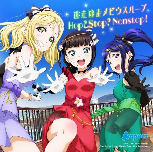 Love Live! Sunshine!! – 逃走迷走メビウスループ/Hop? Stop? Nonstop