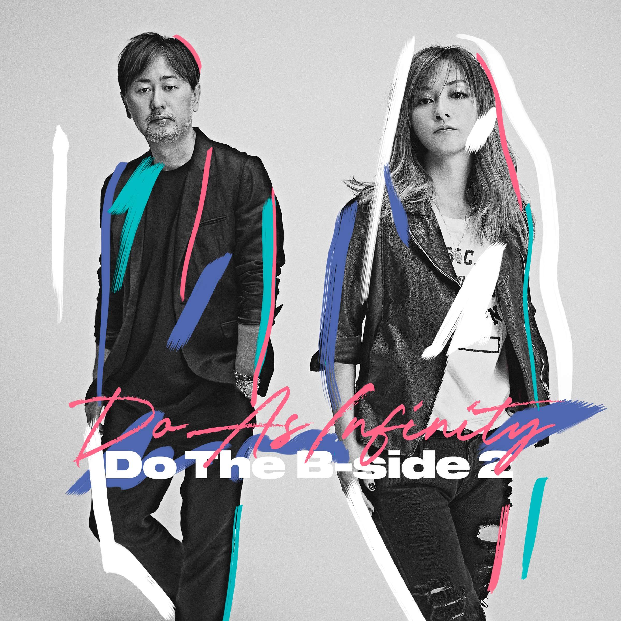 Do As Infinity – Do The B-side 2 [FLAC + MP3 320 / WEB] [2019.02.27]