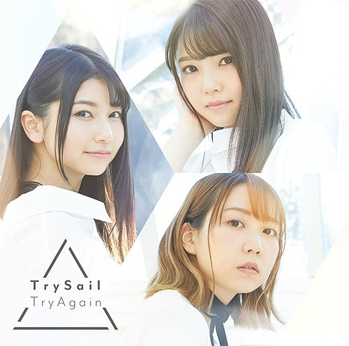 TrySail – TryAgain [24bit Lossless + MP3 320 / WEB] [2019.02.27]
