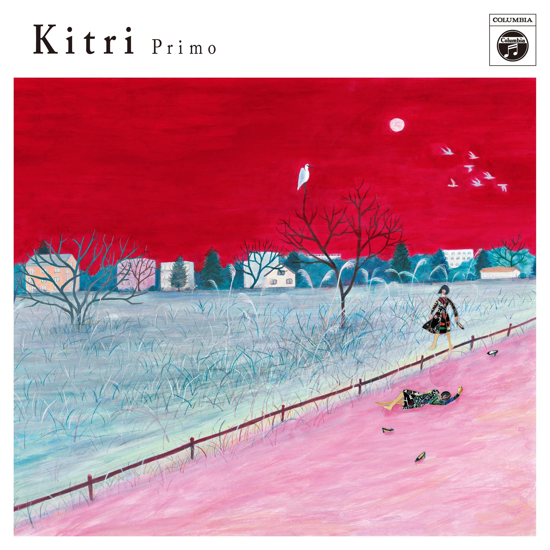 Kitri (キトリ) – Primo [FLAC + MP3 320 / WEB] [2019.01.23]