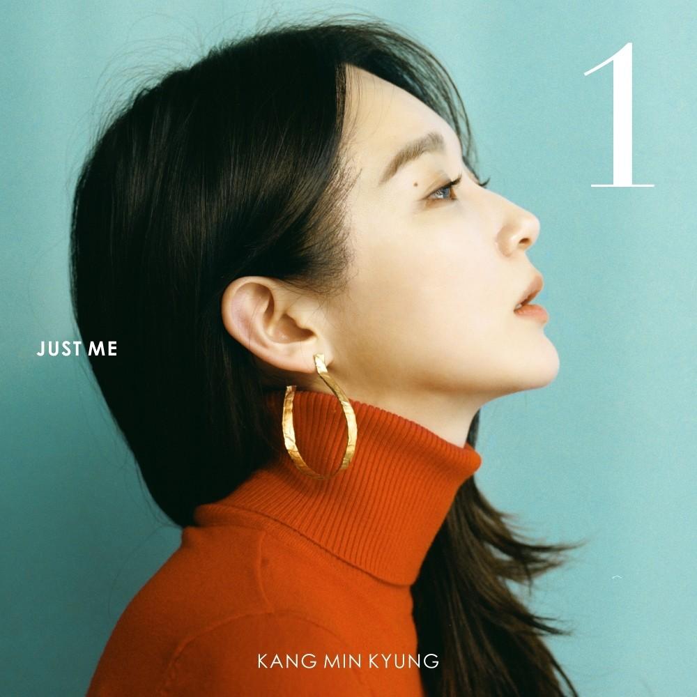 Kang Min Kyung (강민경) – KANG MIN KYUNG 1st Solo Album [24bit Lossless + MP3 320 / WEB] [2019.02.27]