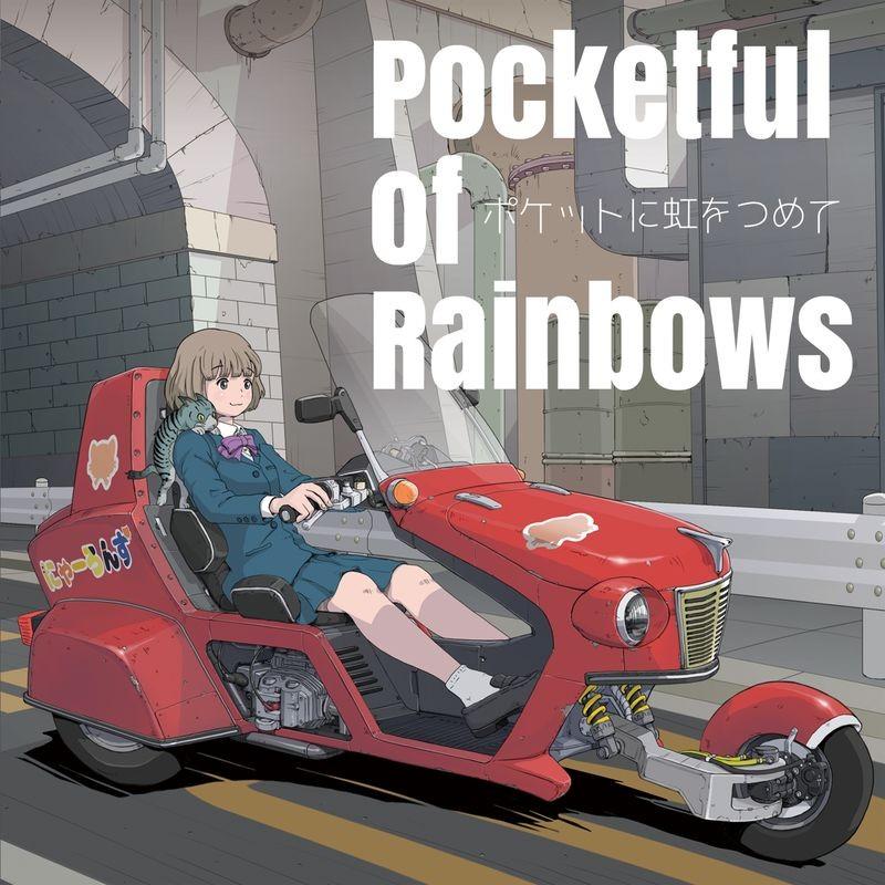 Nyarons (にゃーろんず) – Pocketful of Rainbows [FLAC + MP3 320 / WEB] [2018.12.30]