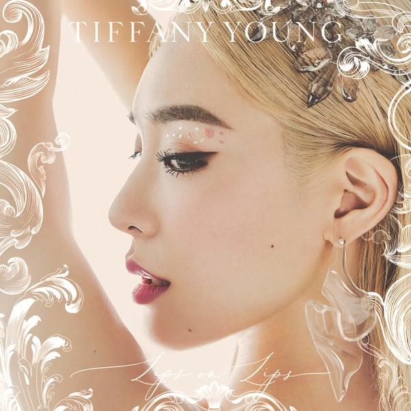 Tiffany Young (티파니) – Lips on Lips [FLAC + MP3 320 / WEB] [2019.02.22]