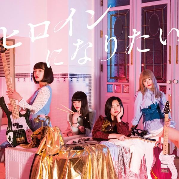 GIRLFRIEND – ヒロインになりたい [FLAC + MP3 320 + DVD ISO] [2019.02.27]
