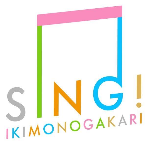 いきものがかり (ikimonogakari) – SING! [AAC / WEB] [2019 04