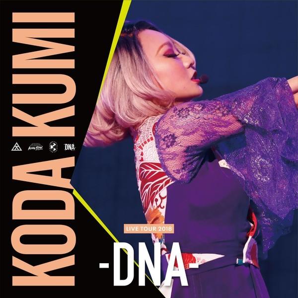 倖田來未 (Koda Kumi) – Koda Kumi Live Tour – DNA – [MP3 320 / CD] [2019.03.20]