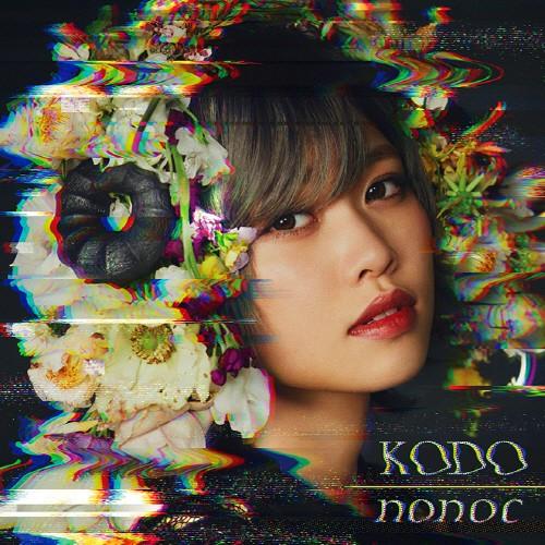 nonoc – KODO [FLAC / 24bit Lossless / WEB] [2019.02.27]