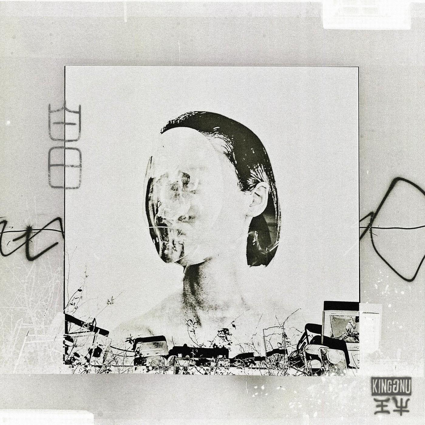 King Gnu – 白日[FLAC + MP3 320 / WEB] [2019 02 22 – J-pop Music Download