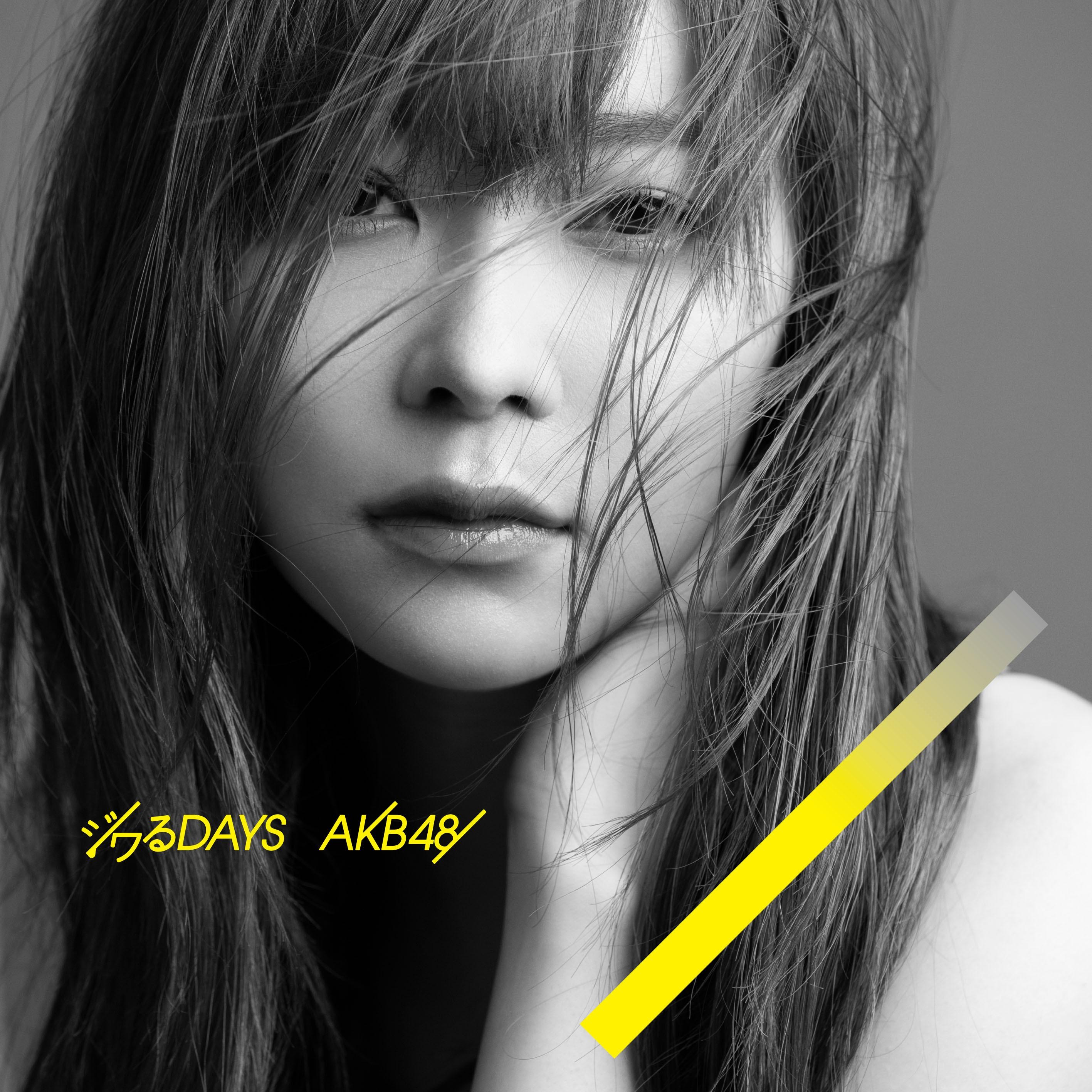 AKB48 – ジワるDAYS [FLAC + MP3 320 + DVD ISO] [2019.03.13]