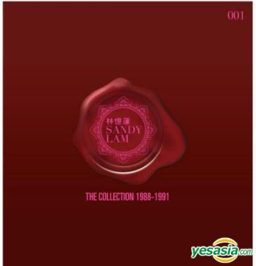 林憶蓮 (Sandy Lam) -The Collection 1988-1991 Boxset (2018) 5xSACD ISO