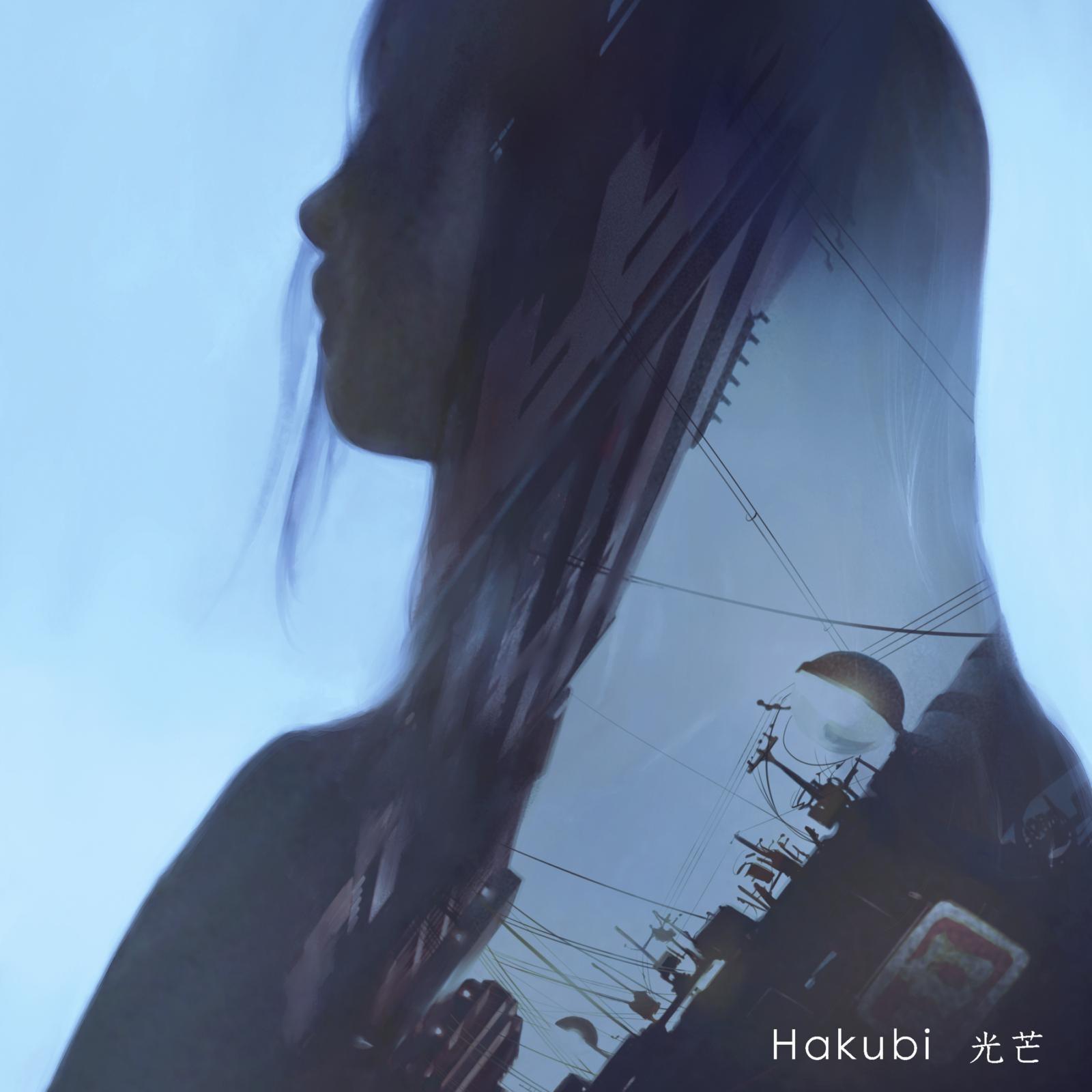 Hakubi – 光芒 [FLAC / WEB] [2019.04.03]