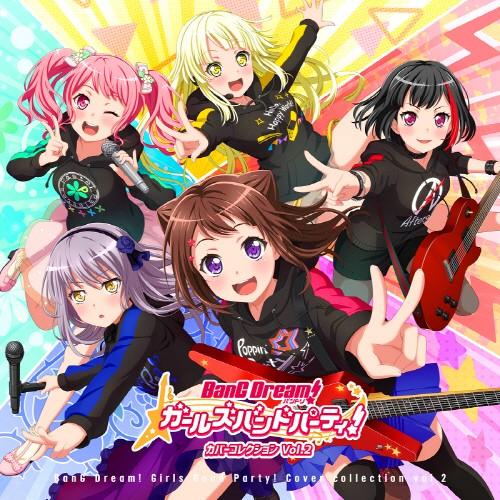 BanG Dream! – バンドリ! ガールズバンドパーティ! カバーコレクション Vol.2 (BanG Dream! Girls Band Party! Cover Collection Vol.2) [FLAC + MP3 320 / CD] [2019.03.16]