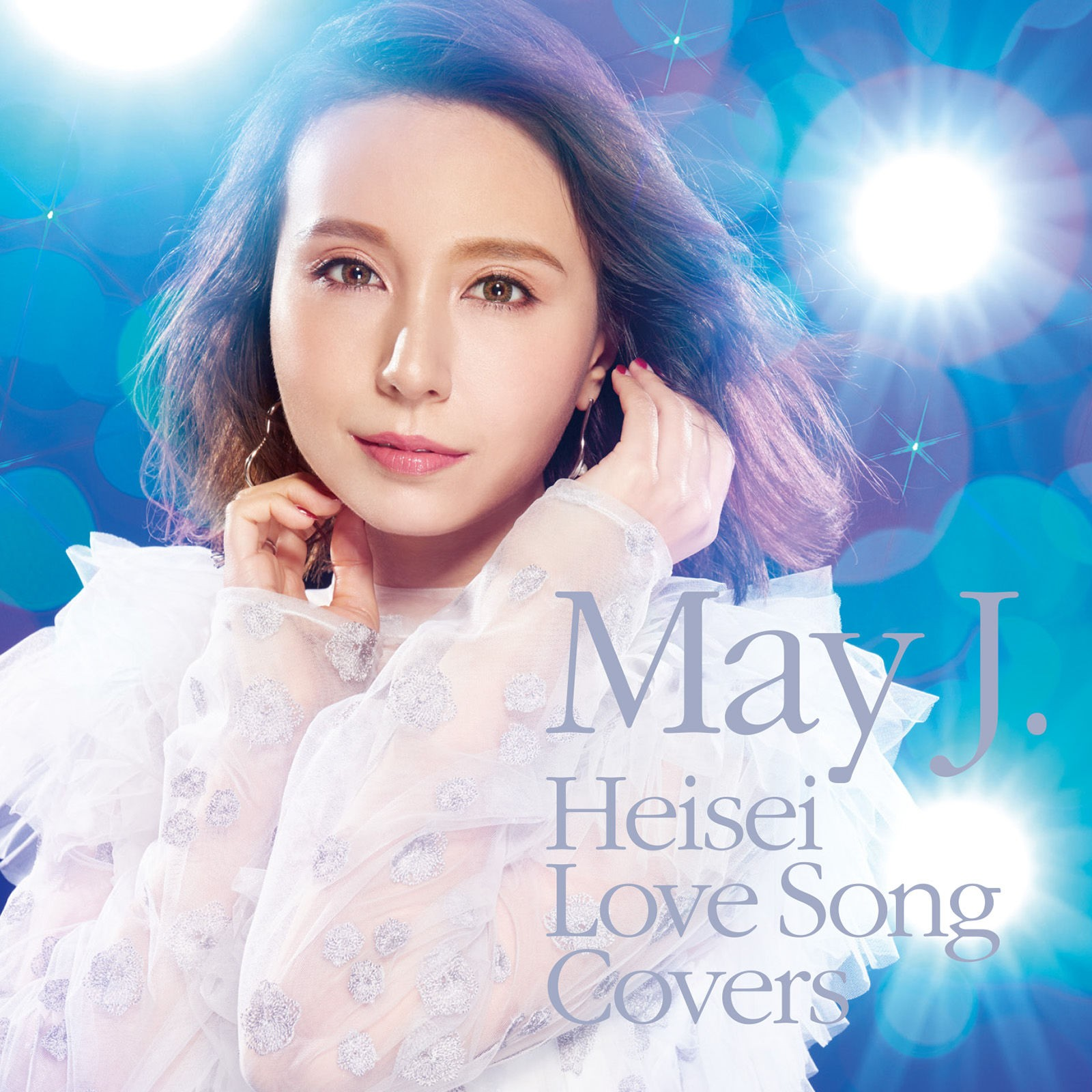 May J. – 平成ラブソングカバーズ supported by DAM [24bit Lossless + MP3 320 / WEB] [2019.04.17]