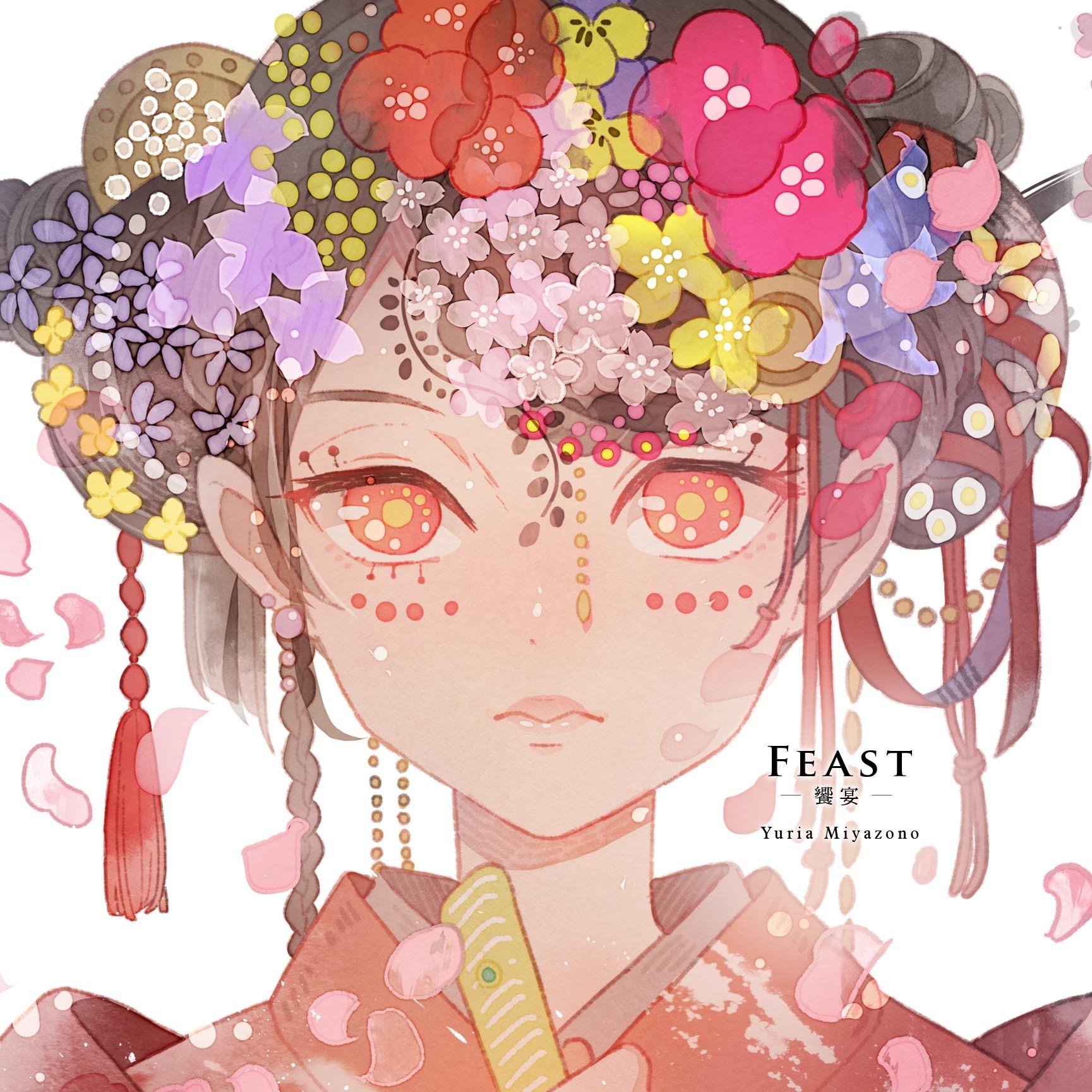 ユリアミヤゾノ (Yuria Miyazono) — FEAST-饗宴- [FLAC / WEB] [2019.04.28]
