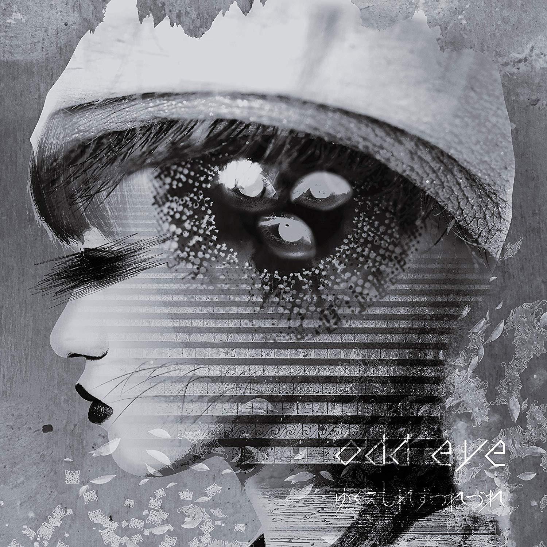 ゆくえしれずつれづれ (Yukueshirezutsurezure) – Odd eye [FLAC + MP3 320 / CD] [2019.04.17]