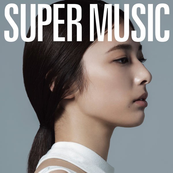 集団行動 (Shuudan Koudou) – SUPER MUSIC [24bit Lossless + AAC 256 / WEB] [2019.04.02]