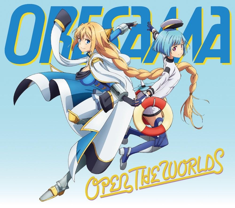 ORESAMA – OPEN THE WORLDS [FLAC + MP3 320 / CD] [2019.04.24]