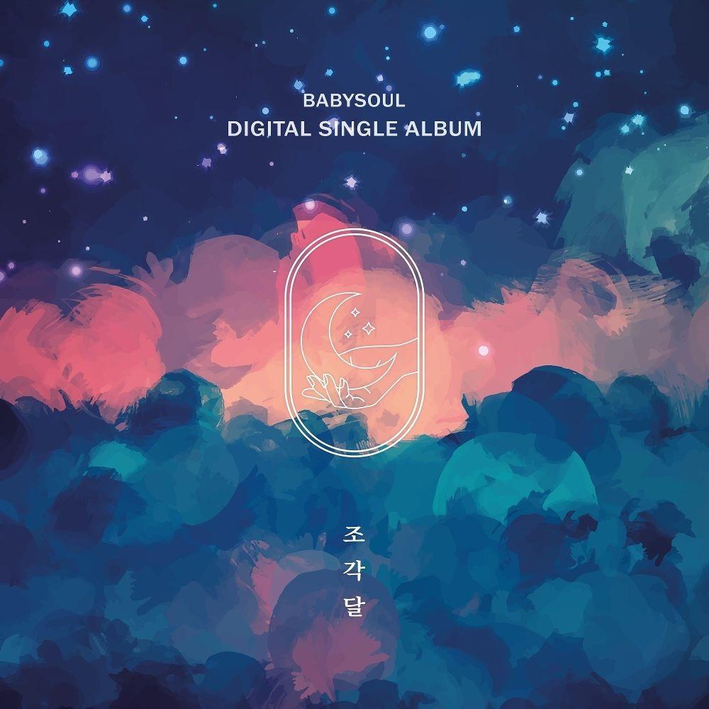 Baby Soul (베이비소울) – A Piece of the Moon (조각달) [24bit Lossless + MP3 320 / WEB] [2019.04.23]