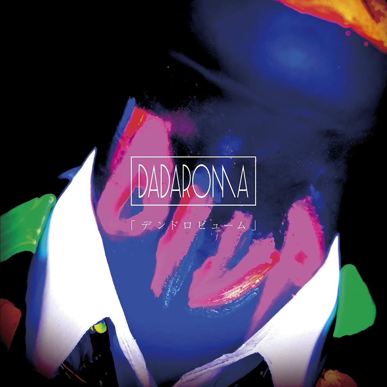DADAROMA – デンドロビューム [FLAC + MP3 320 / CD] [FLAC + MP3 320 / CD] [2019.04.17]