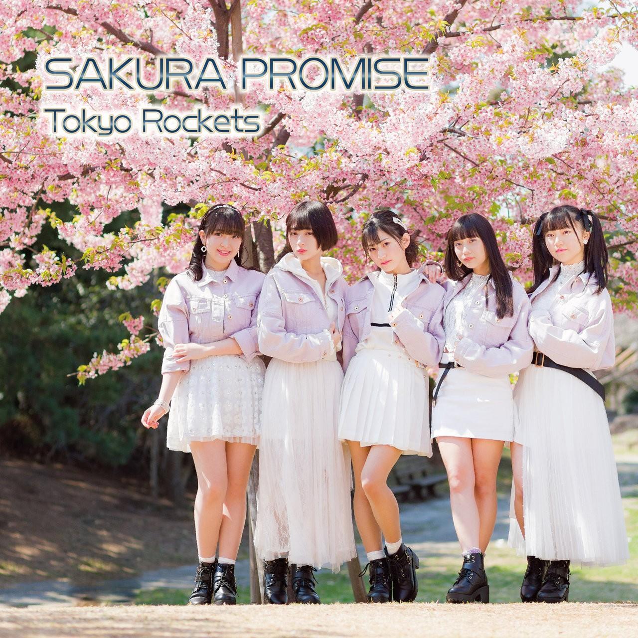 Tokyo Rockets (東京ロケッツ) – Sakura Promise [FLAC + AAC 320 / WEB] [2019.05.08]