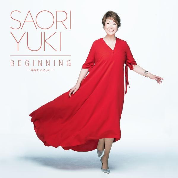 由紀さおり (Saori Yuki) – BEGINNING ~あなたにとって~ [FLAC 24bit/96kHz]