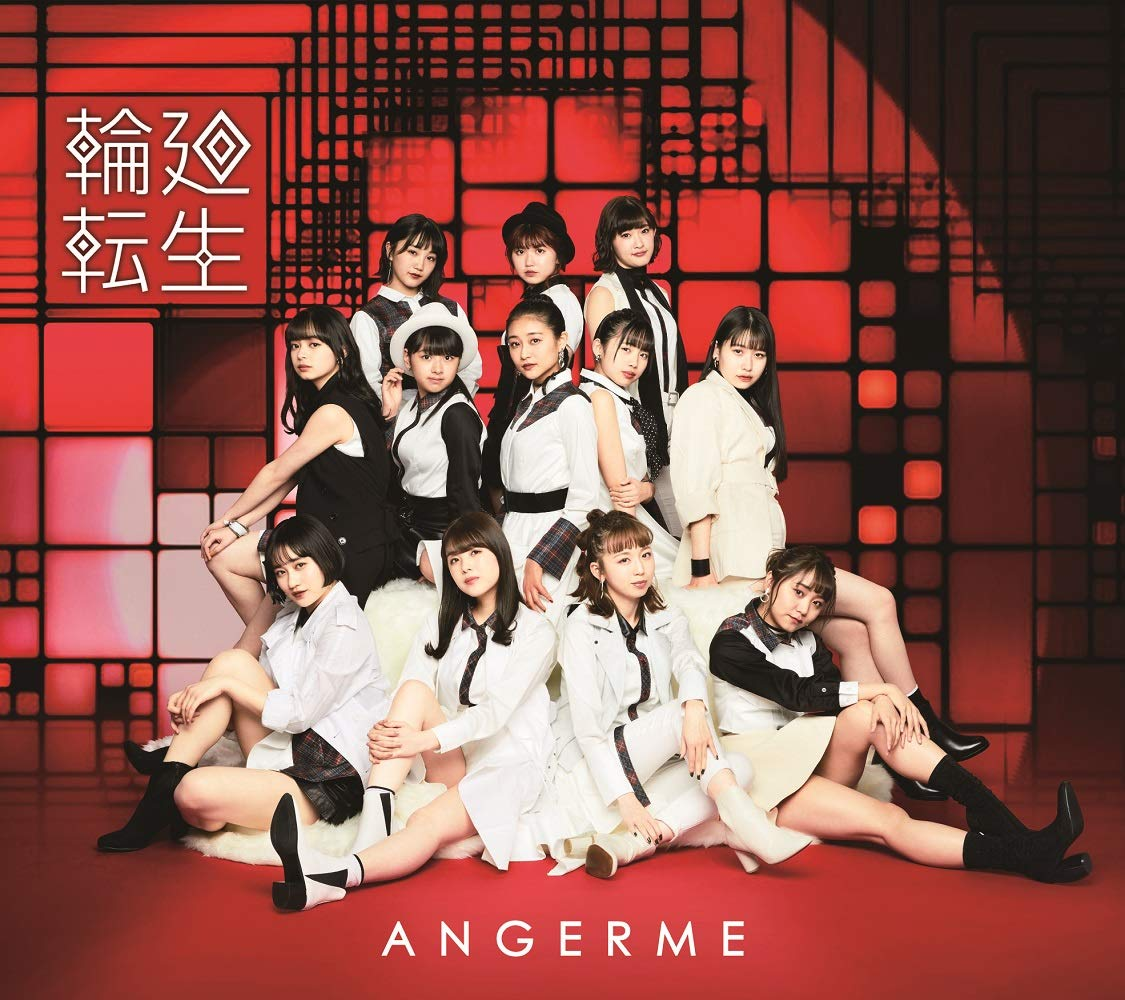 ANGERME (アンジュルム) – 輪廻転生~ANGERME Past, Present & Future