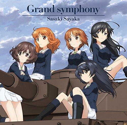 佐咲紗花 (Sayaka Sasaki) – Grand symphony [FLAC 24bit/96kHz]