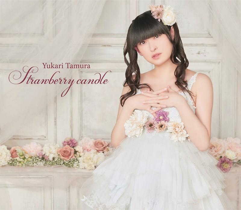 田村ゆかり (Yukari Tamura) – Strawberry candle [FLAC + MP3 320 + DVD ISO] [2019.05.22]