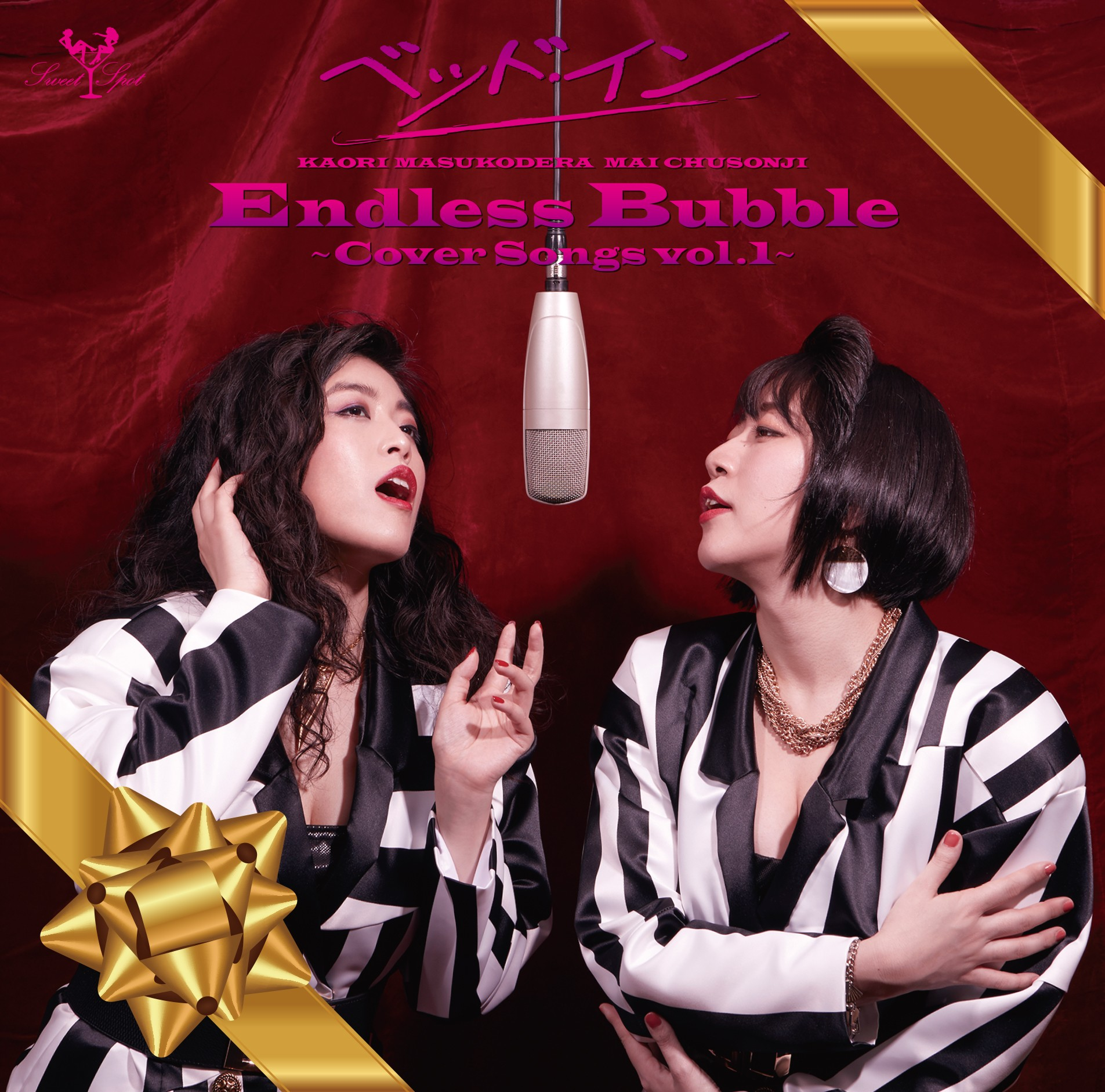 ベッド・イン (Bed In) – Endless Bubble ~Cover Songs vol.1~ [FLAC + AAC 256 / WEB] [2019.04.03]