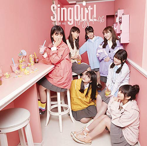 乃木坂46 (Nogizaka46) – Sing Out! [FLAC + MP3 320 / CD] [2019.05.29]
