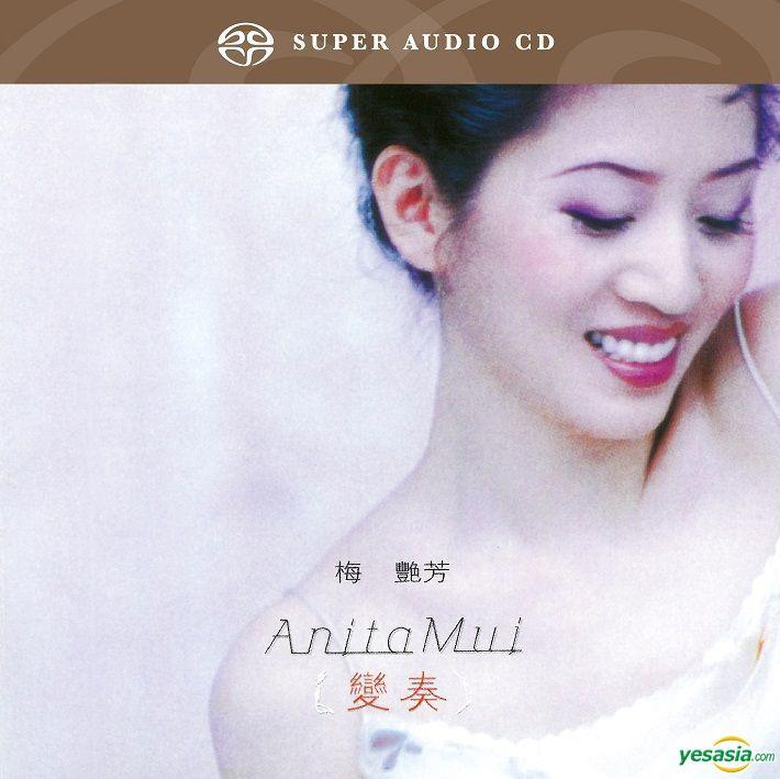 梅艷芳 (Anita Mui) – 變奏 (1998/2018) SACD DSF