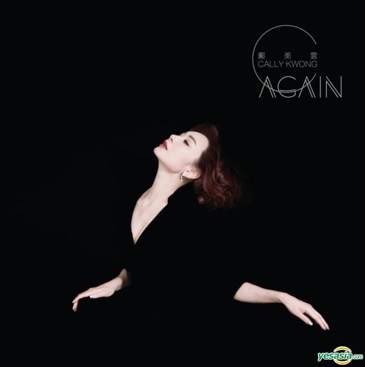 鄺美雲 (Cally Kwong) – C Again (2017/2018) SACD DSF