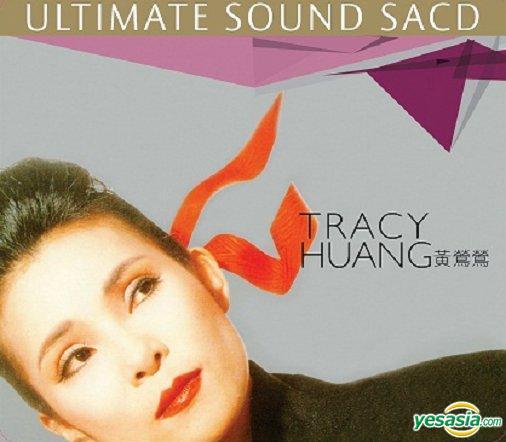 黃鶯鶯 (Tracy Huang) – 黃鶯鶯 Ultimate Sound (2014) SACD DSF