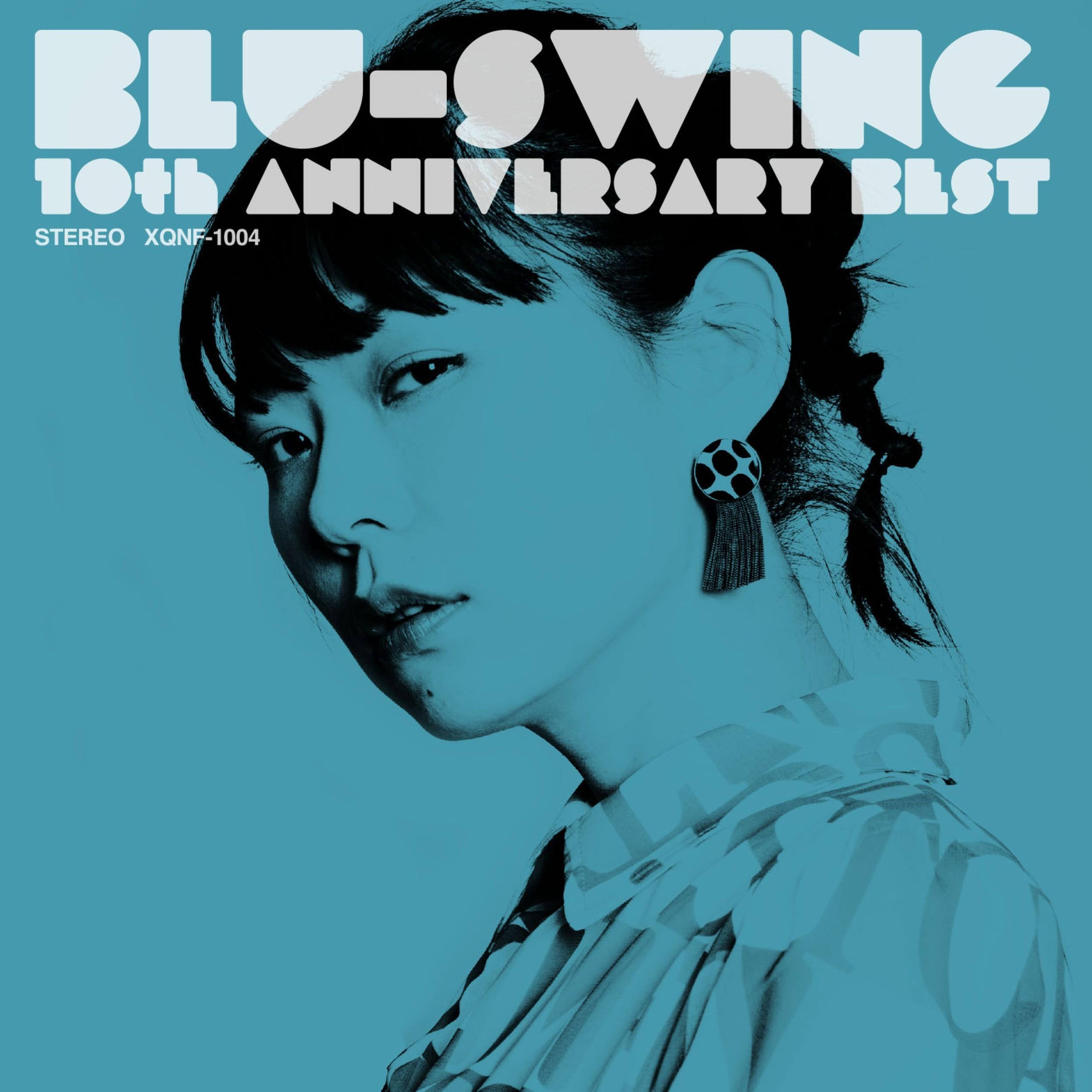 BLU-SWING – BLU-SWING 10th ANNIVERSARY BEST [FLAC / WEB] [2019.05.08]