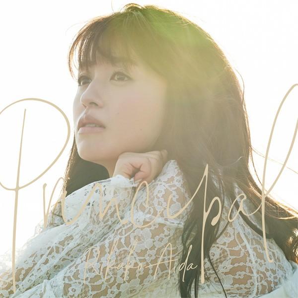 逢田梨香子 (Rikako Aida) – FUTURE LINE [Mora FLAC 24bit/48kHz]