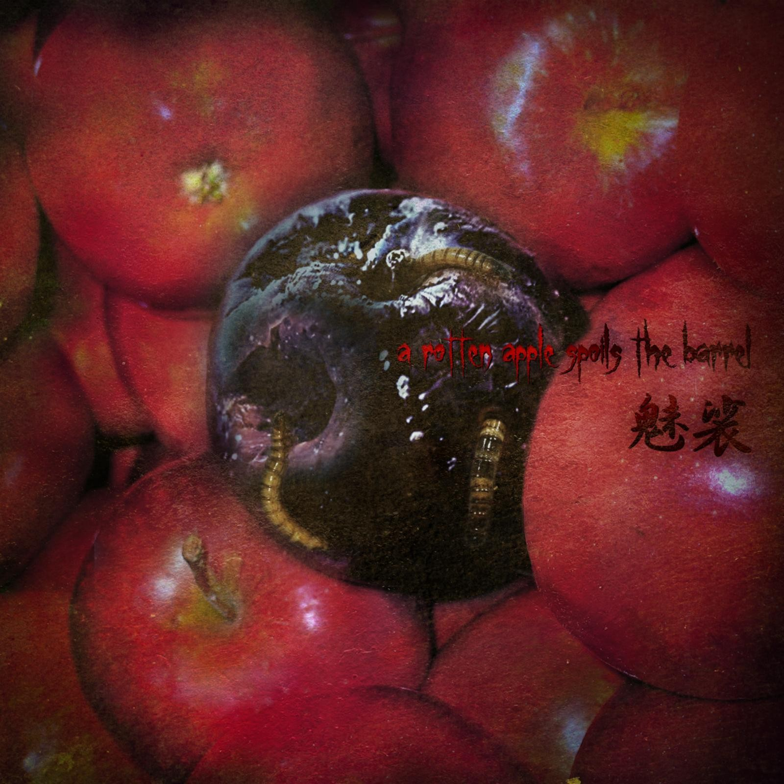 魅裟 (Missa) – a rotten apple spoils the barrel [Ototoy FLAC 24bit/44,1kHz]